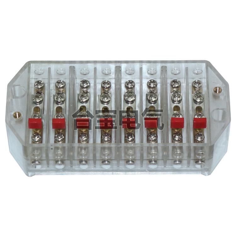 fj6/dfy1l.gll型计量联合接线盒